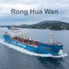 Rong Hua Wan